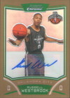 0809bowman_westbrook